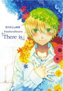 pandora-hearts-there-is