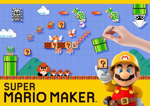 Super_Mario_Maker_001