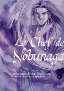 chef-nobunaga-8