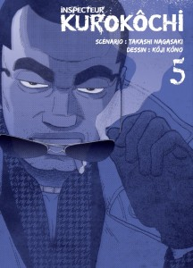 inspecteur-kurokochi-5