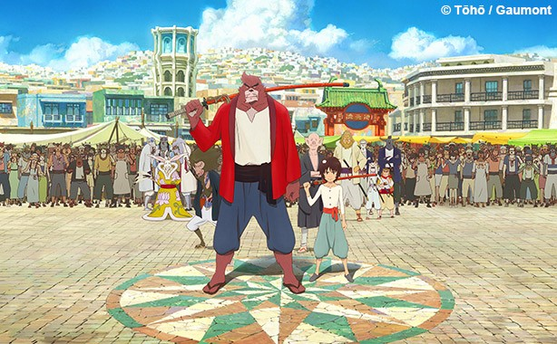 Bakemono_no_Ko_carousel