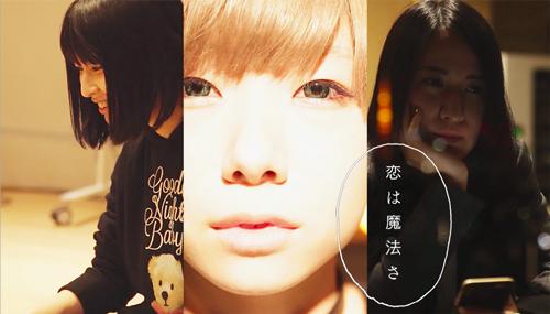 Haruka_to_Miyuki_Koi_wa_maho_sa_screenshot