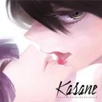 Un trailer pour «Kasane – La Voleuse de visage» chez Ki-oon