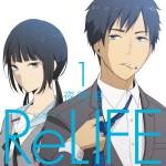 Ki-oon annonce «ReLIFE», un manga entièrement en couleurs