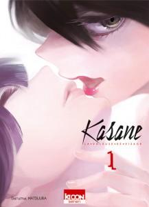 kasane-voleuse-visage-1