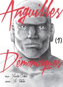 Anguilles-demoniaques-1