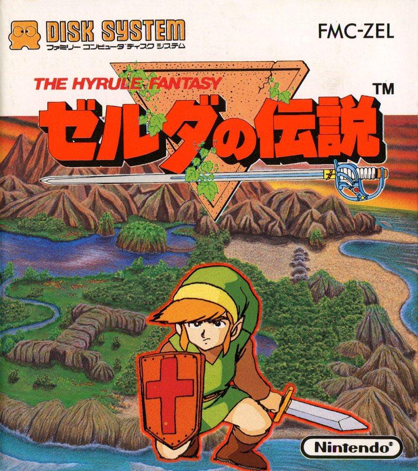 Zelda_no_Densetsu_FDS
