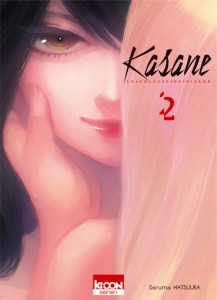 kasane-2