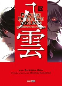 psychic-detective-yakumo-10