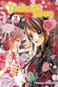 tsubaki-love-edition-double-2