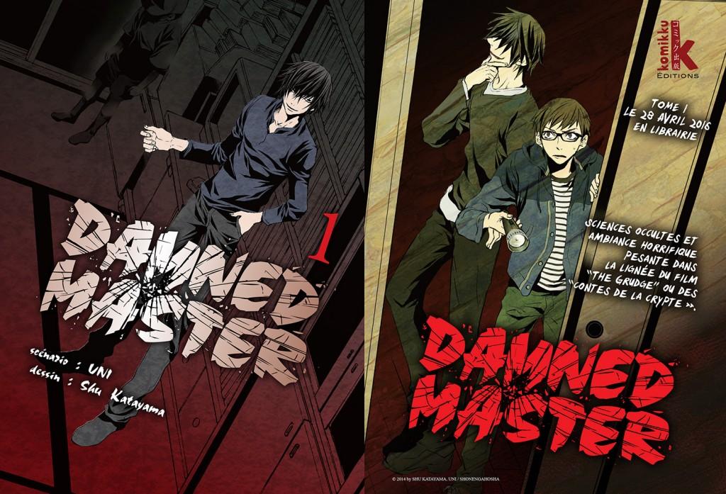 Damned_Master_Komikku