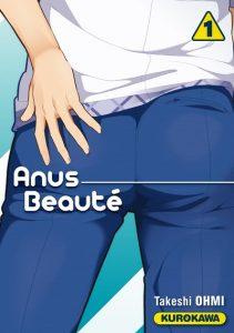 anus-beaute-1