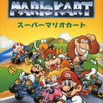 Retrogaming : Super Mario Kart