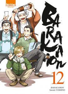 Barakamon-12