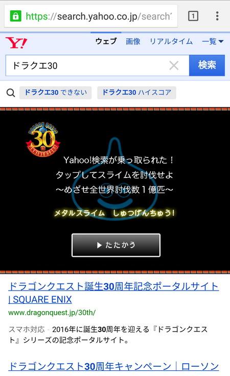 DraQue_Yahoo_2016_02