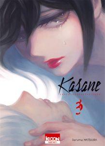 kasane-3