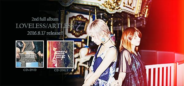 Haruka_to_Miyuki_LOVELESS-ARTLESS_promo