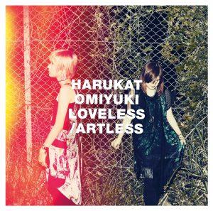 Haruka_to_Miyuki_LOVELESS-ARTLESS_regular