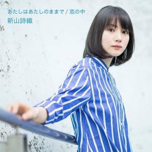 Niiyama_Shiori_-_Atashi_wa_Atashi_no_Mama_de_regular