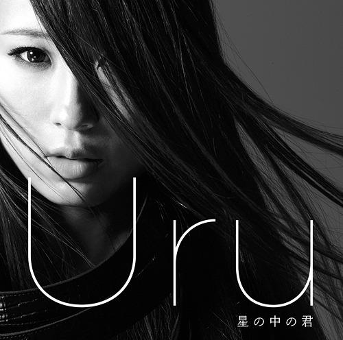 Uru_Hoshi_No_Naka_No_Kimi_regular
