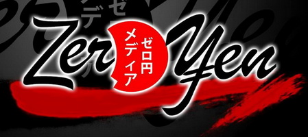 Zero_Yen_logo_maintenance