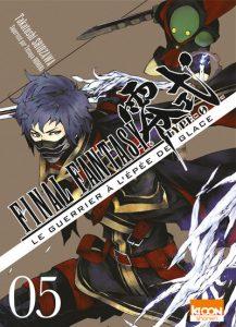 final-fantsay-type-0-5