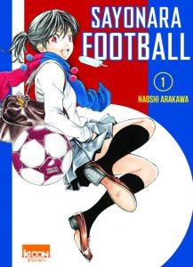 sayonara-football-1
