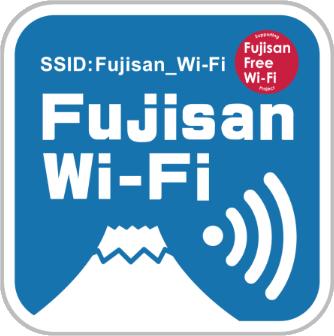 Fujisan_Wi-Fi_logo