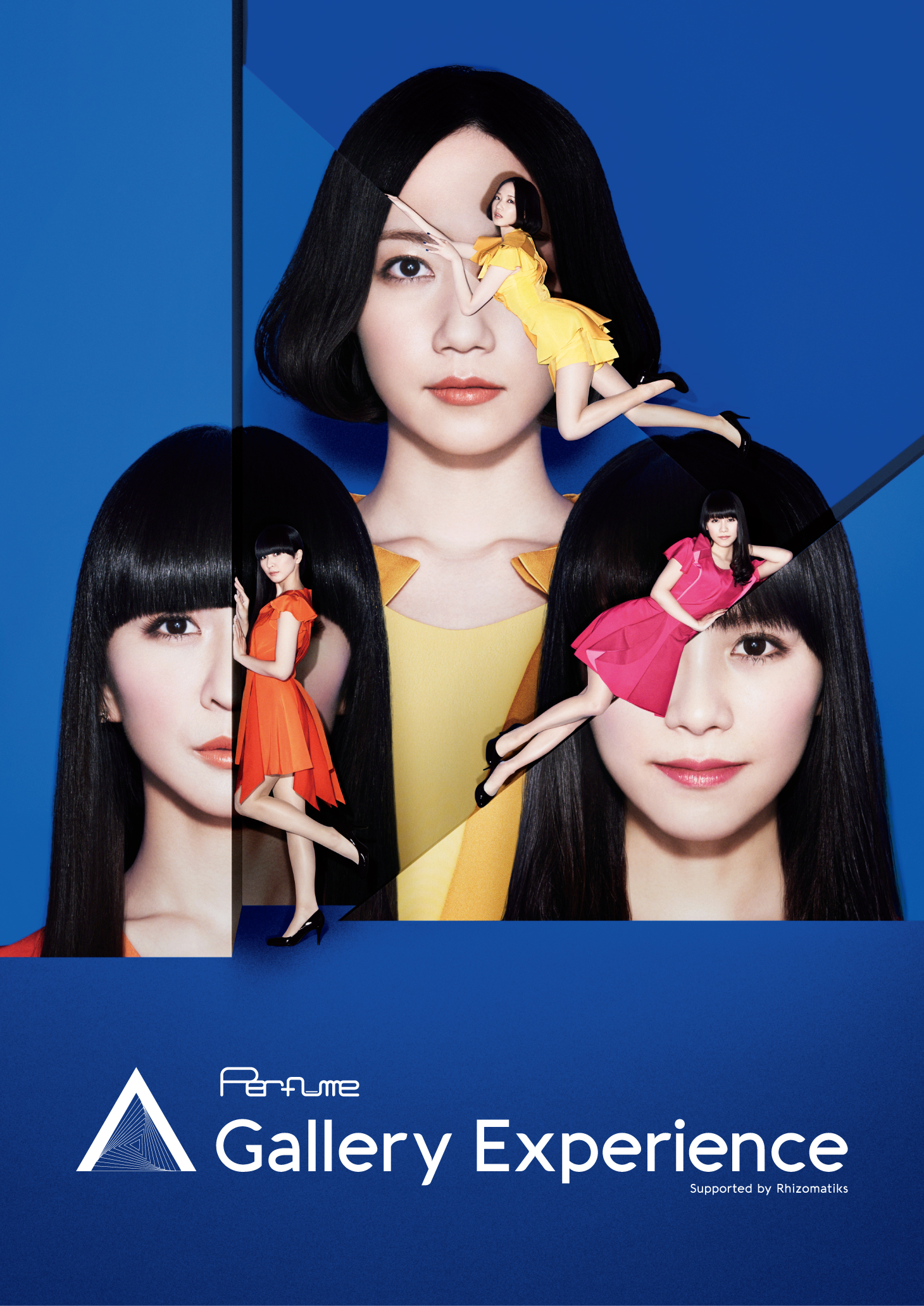 Perfume_Gallery_Experience_poster
