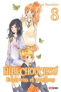 hibi-chouchou-8