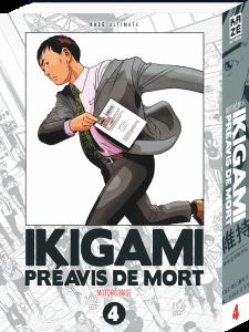 ikigami_double_4