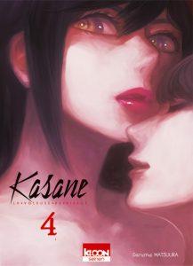 kasane-4