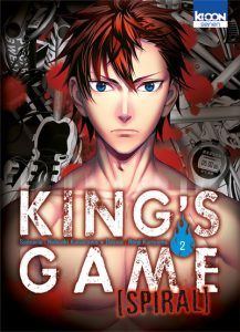 kings-game-spiral-2