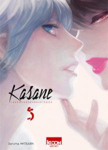 kasane-5