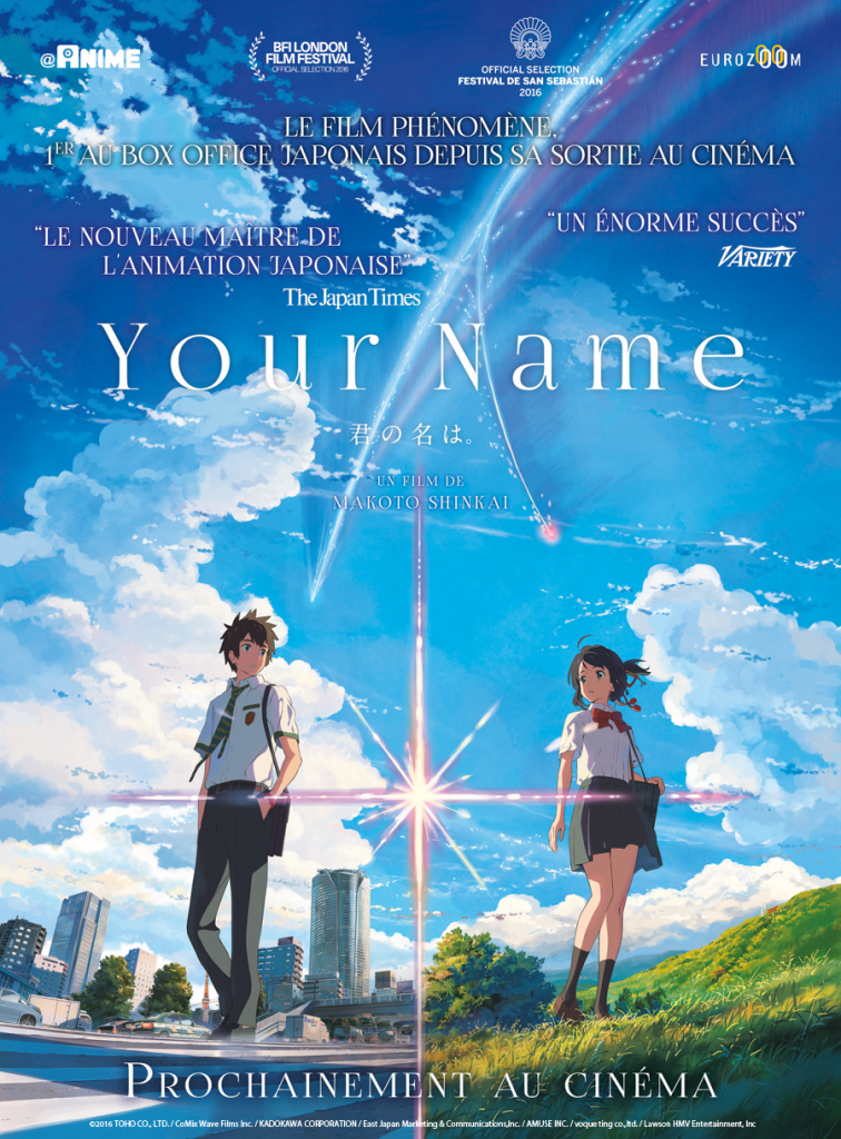 your_name_affiche_fr