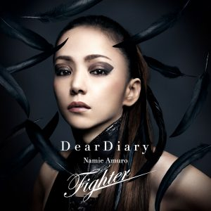 amuro_namie_-_dear_diary_fighter_dvd