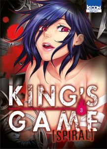 king-game-spiral-3