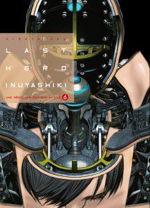last-hero-inuyashi-6