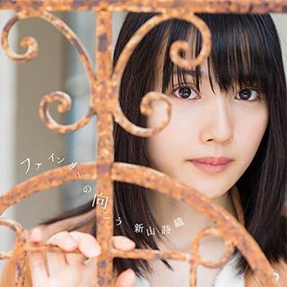 niiyama_shiori_finder_no_mukou_cd_dvd_live