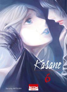 kasane-6