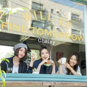 WILL BE FINE TOMORROW (CD)