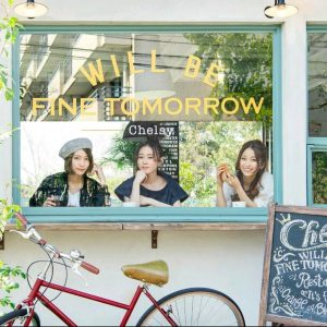 WILL BE FINE TOMORROW (CD+DVD)